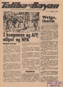 Martial law essay